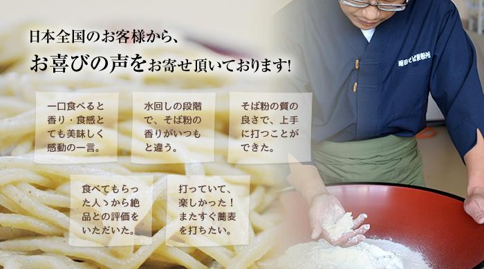 日本全国のお客様から、お喜びの声をお寄せ頂いております!