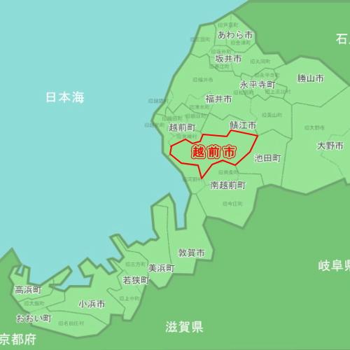 福井県越前市の地図