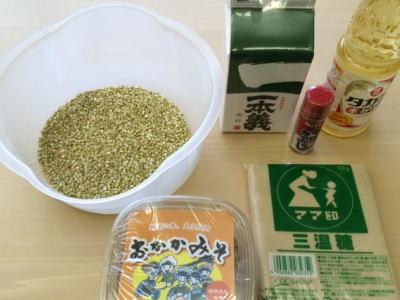 蕎麦味噌(材料)