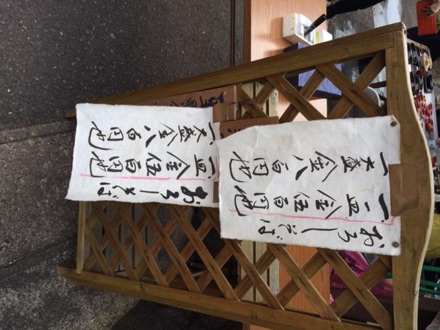 皇子ケ池蕎麦のメニューはおろし蕎麦とおろし蕎麦の大盛り