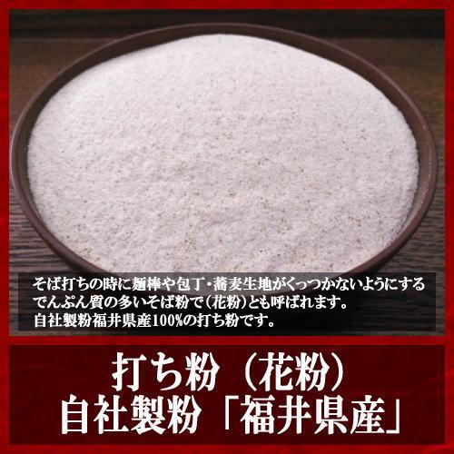 uchiko-004