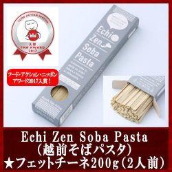 echizen-soba-pasta-002