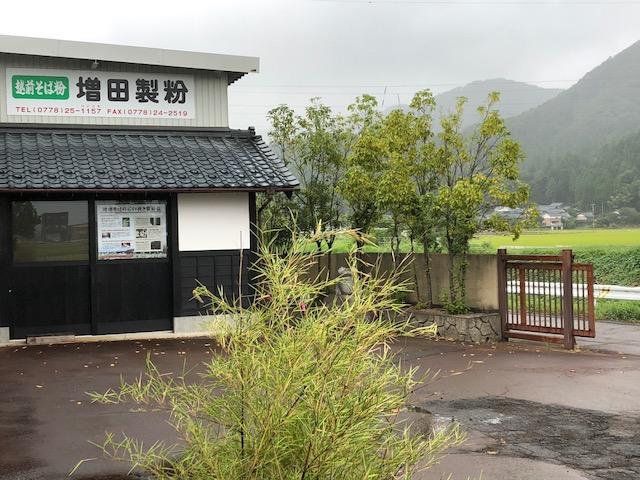 増田そば製粉所の作業場前