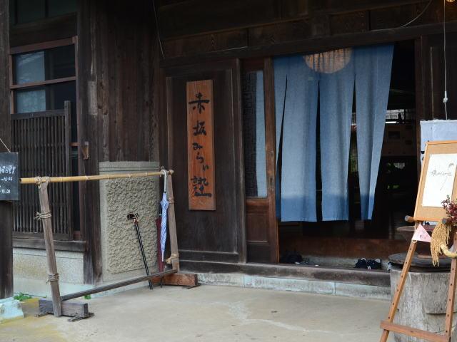赤坂みらい塾の玄関