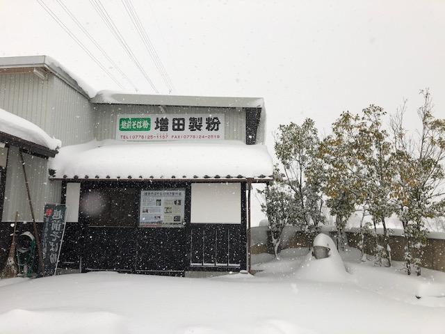 令和3年福井県の大雪状況(製粉所前)