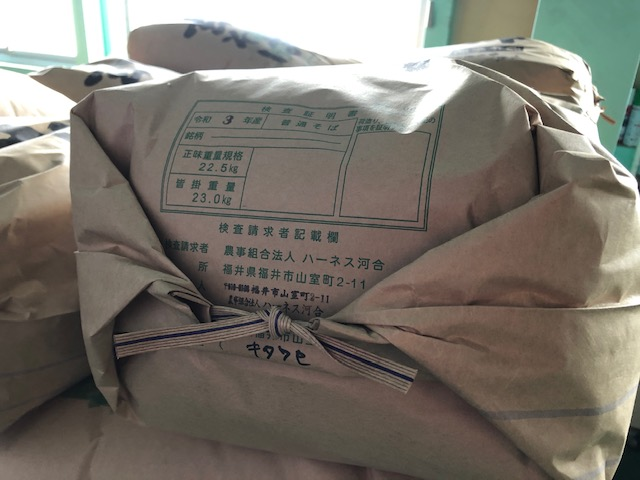 袋詰めされた福井県産夏そばの玄ソバ